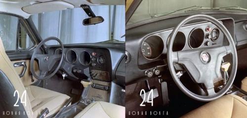 3101-interior