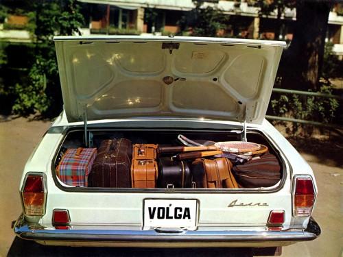 volga_trunk
