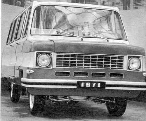 raf_cyclone_1971