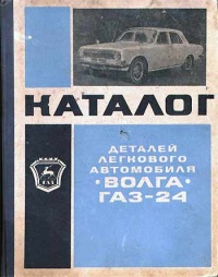 200px-CATALOG_1969_COVER