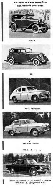 24_new_Volga_2
