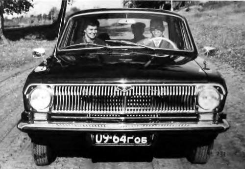 24_prototype_1966
