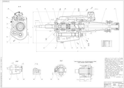 gearbox_gaz-24_blueprint